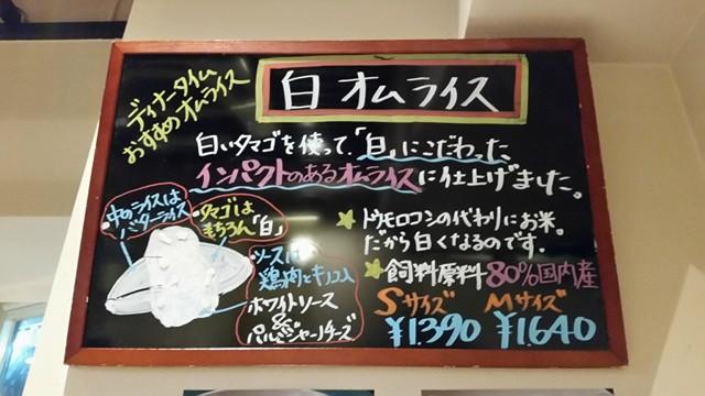 キッチンエッグスのオススメメニュー表