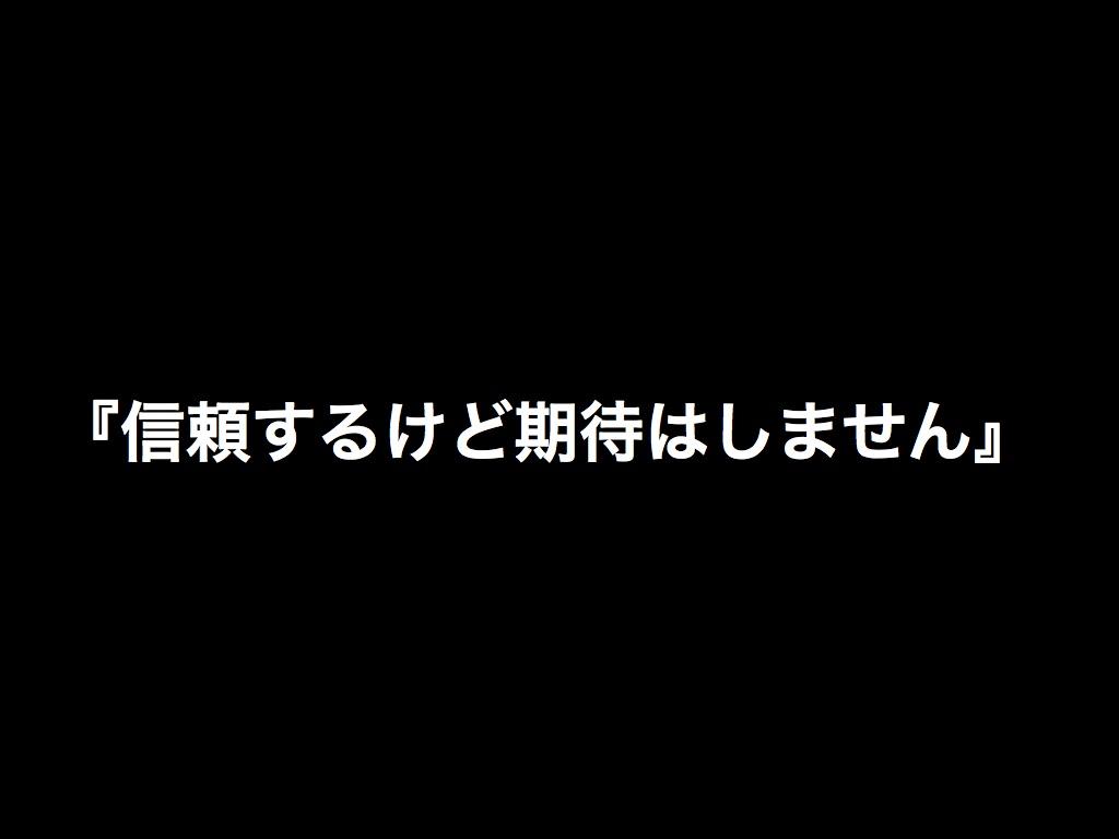 f:id:hitomishiriman:20171019203755j:plain