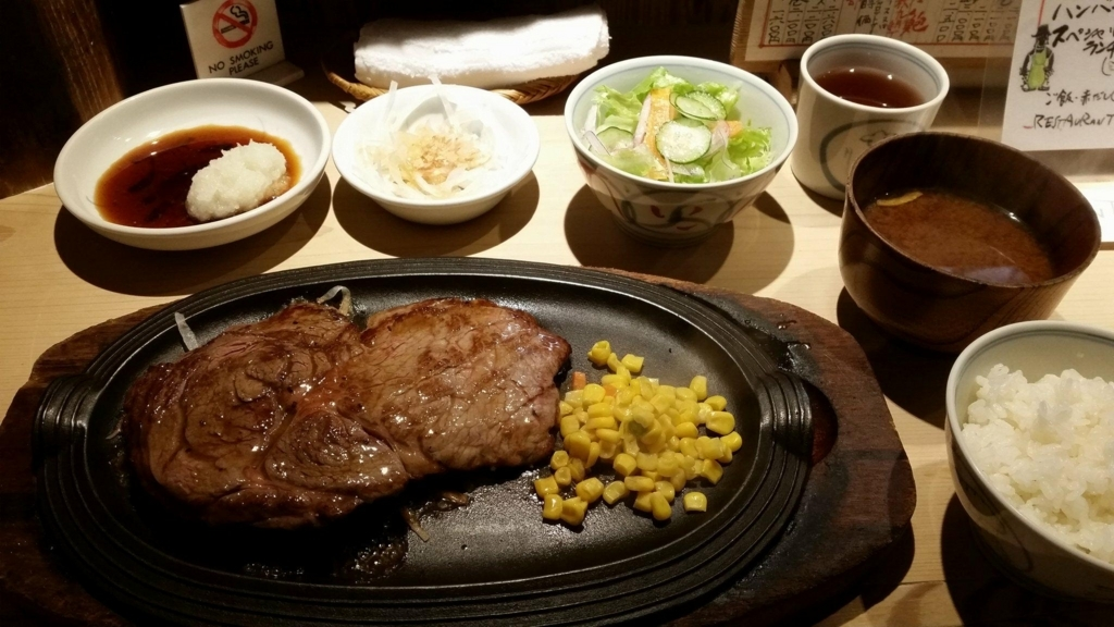 記事トップの、新小岩『レストランうちだ』のSWビフテキ写真