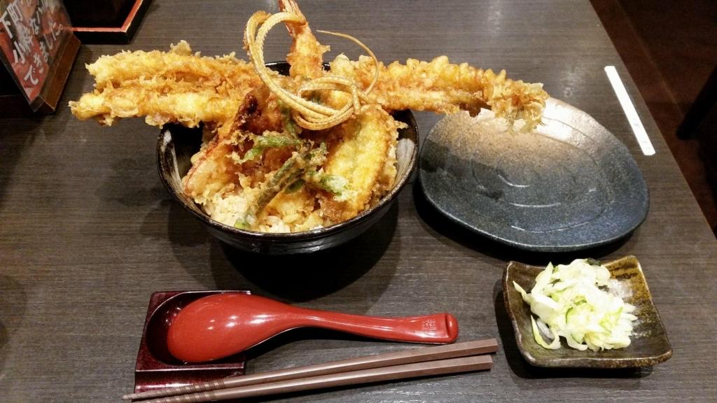 浅草『天丼秋光』の、五代目天丼のセット写真