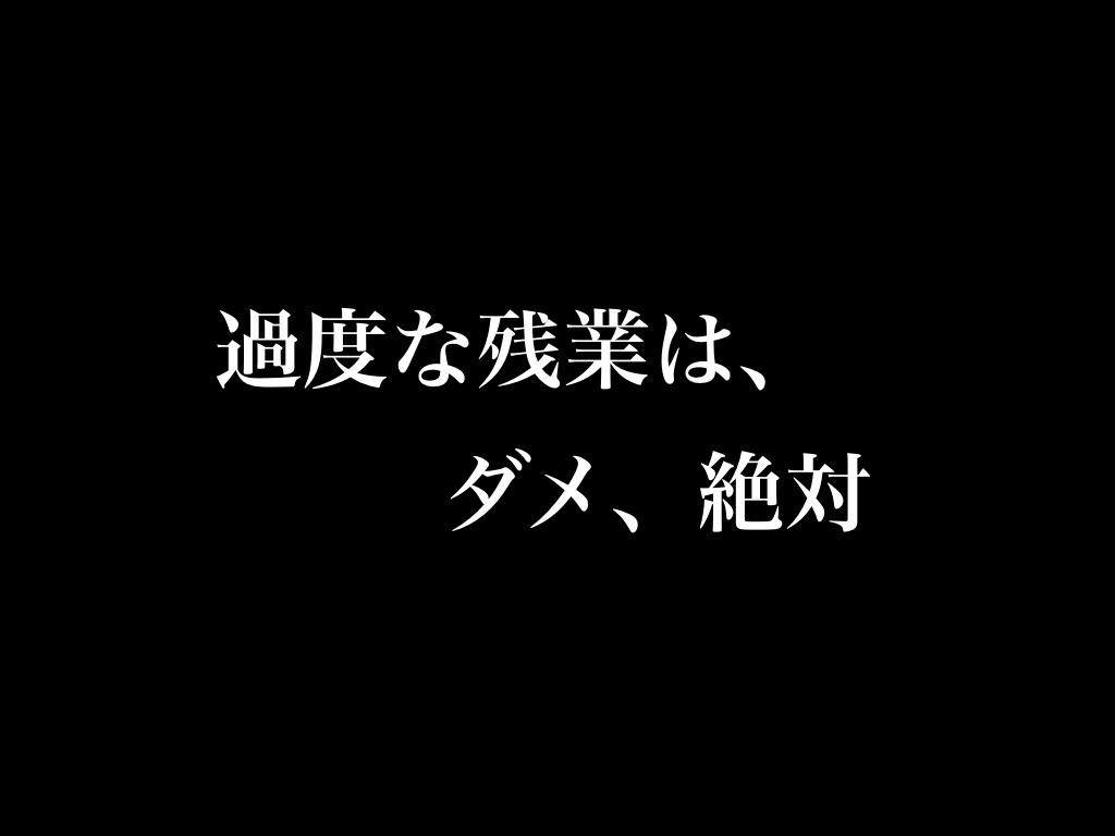 f:id:hitomishiriman:20180619080930j:plain