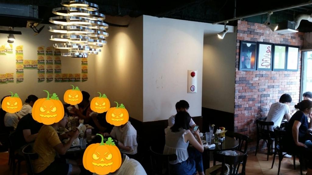 錦糸町『シェイクツリー(shake tree)』の店内写真