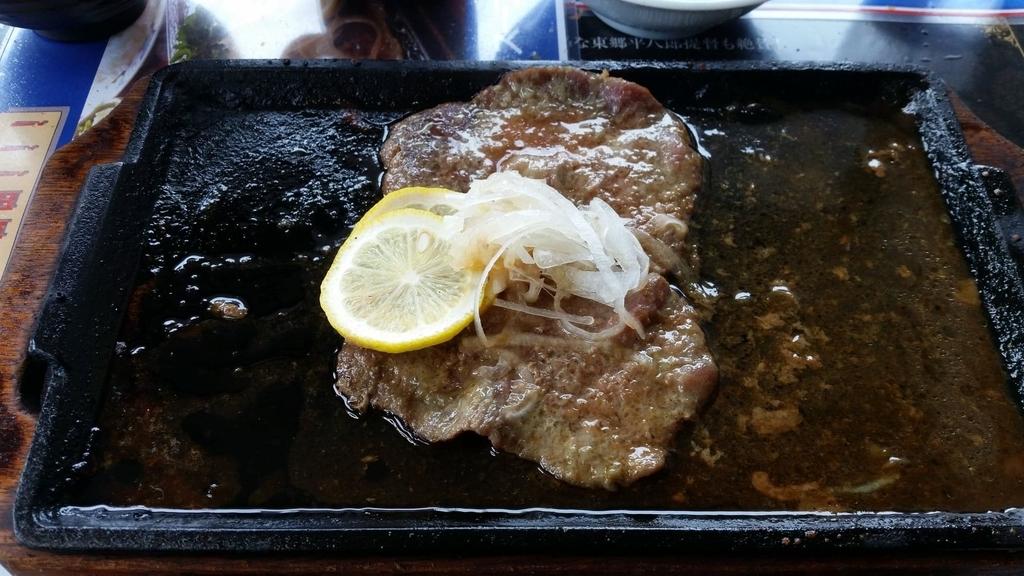 残り少しのレモンステーキ