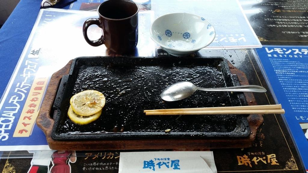 完食後の食器