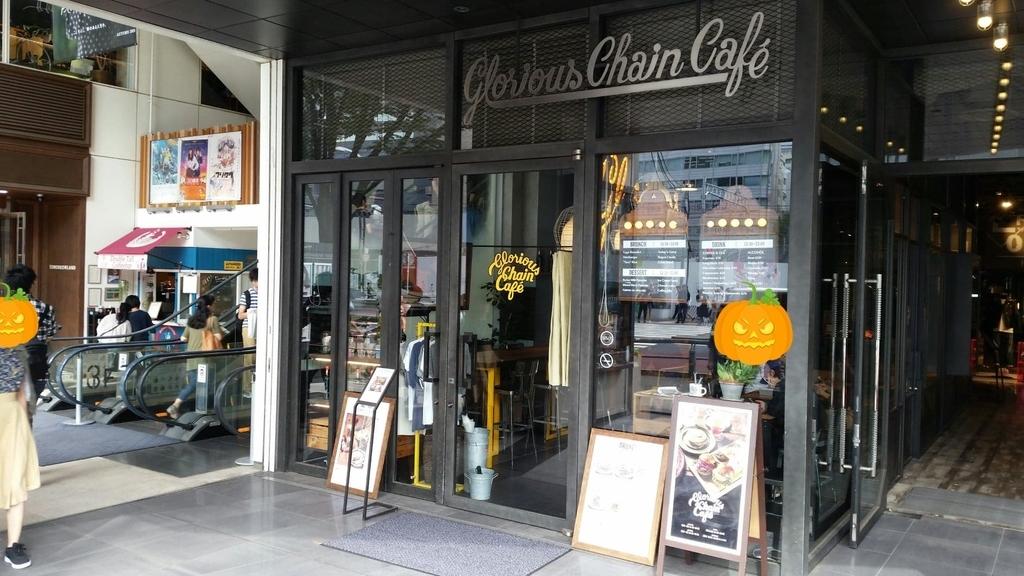 グロリアスチェーンカフェの入り口