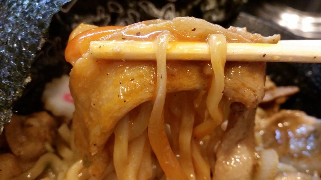黄身と混ぜた肉