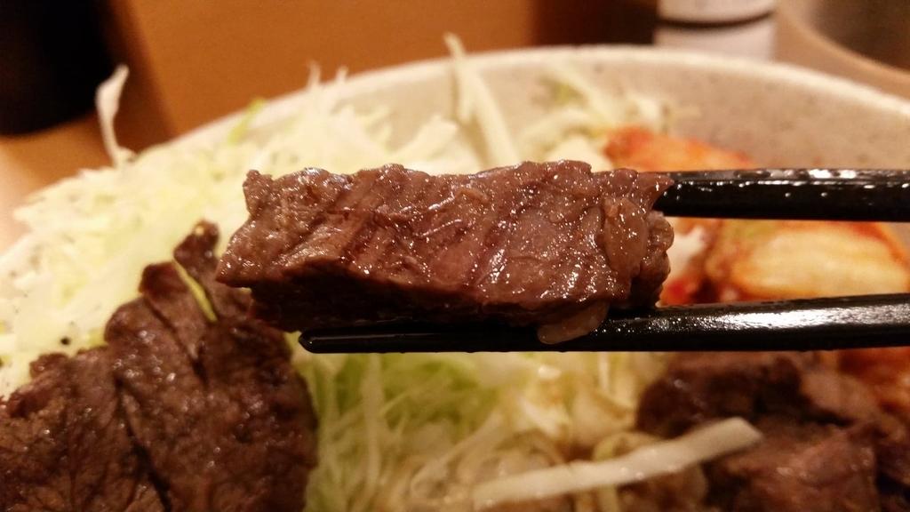 ハラミ肉のアップ