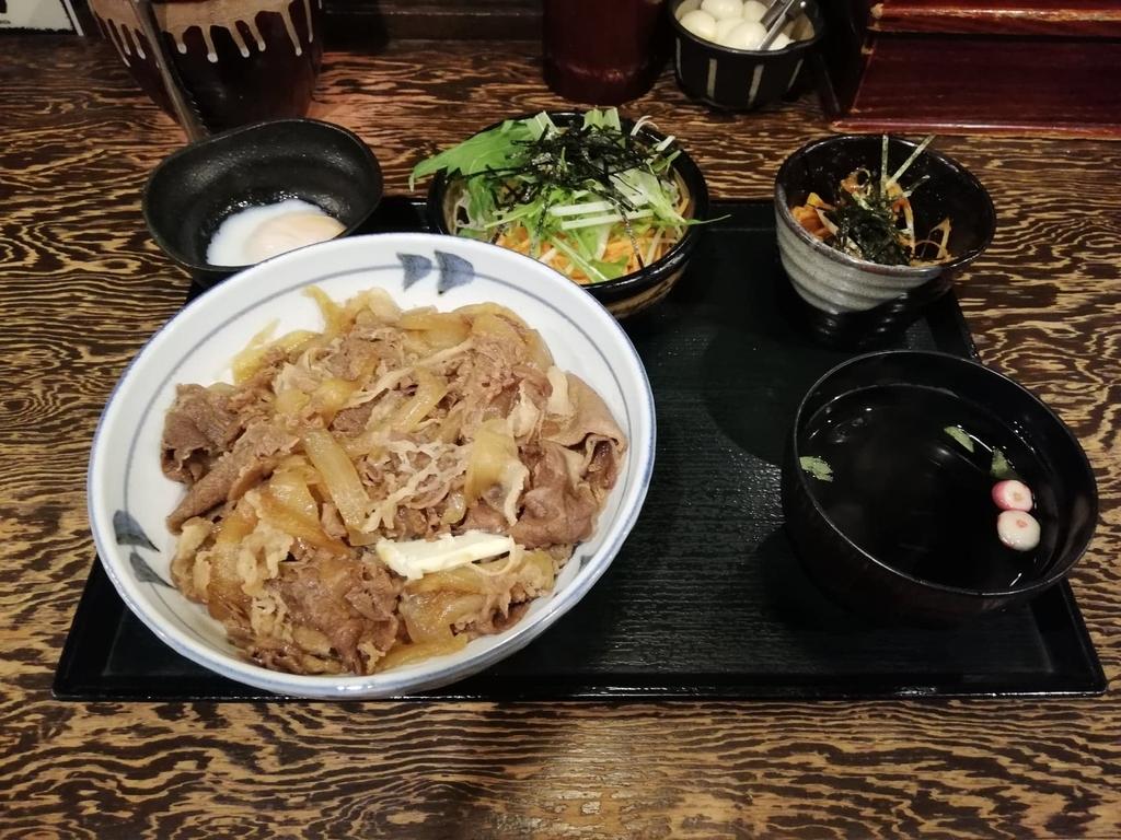 牛力丼特丼