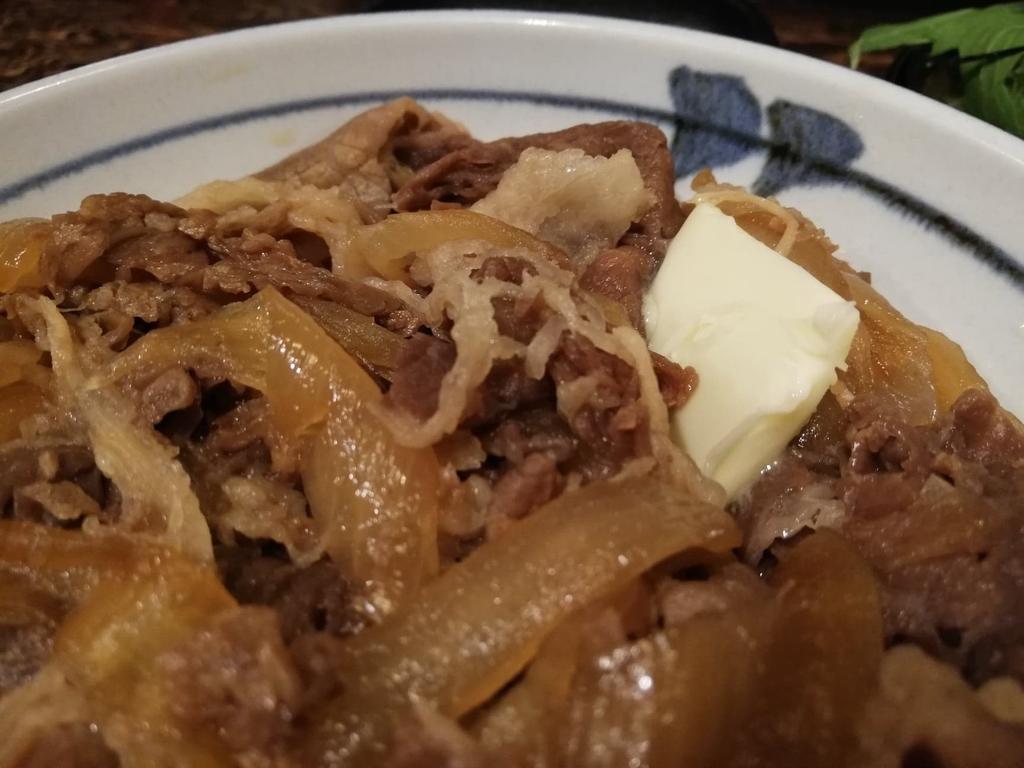 牛力丼特丼の上のバターのアップ