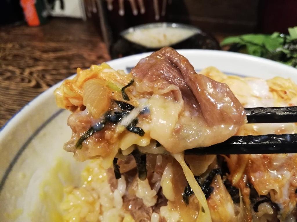 温泉卵と混ぜた牛力丼特丼