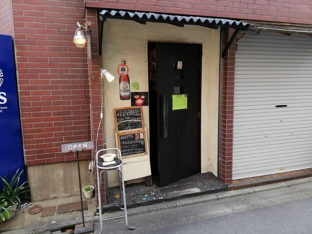 カレー屋アカマルの入り口