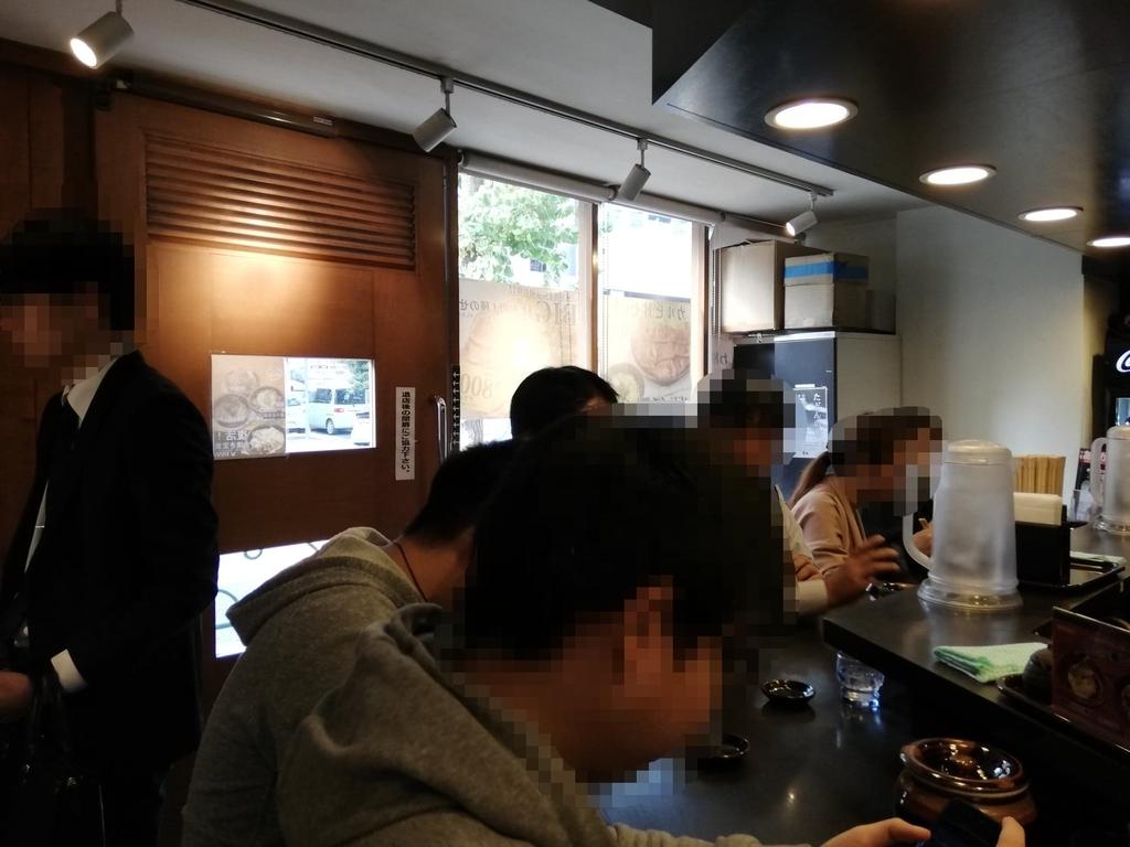 焼肉丼たどんの店内②