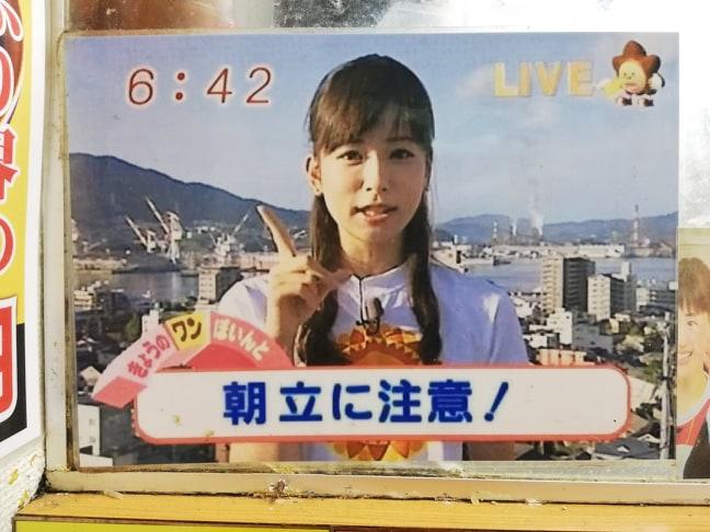 吉祥寺『どんぶり』の店内にある皆藤愛子の写真