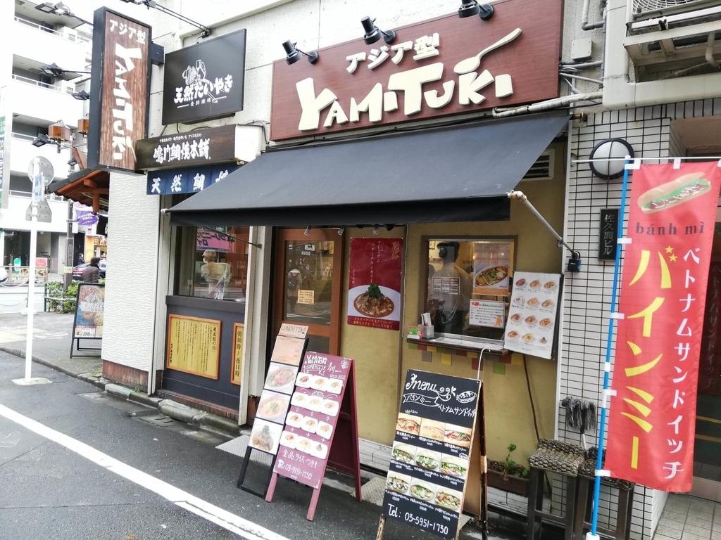 ヤミツキカリー西池袋店の入り口