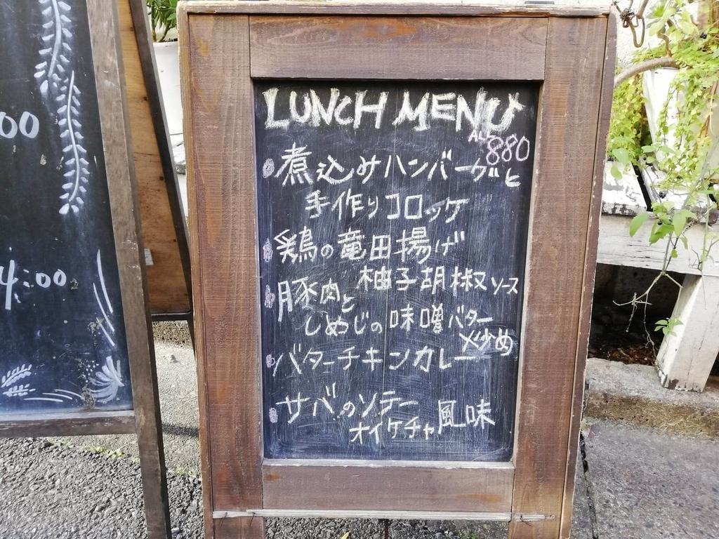 北千住『あさり食堂』の入り口にあるメニュー看板