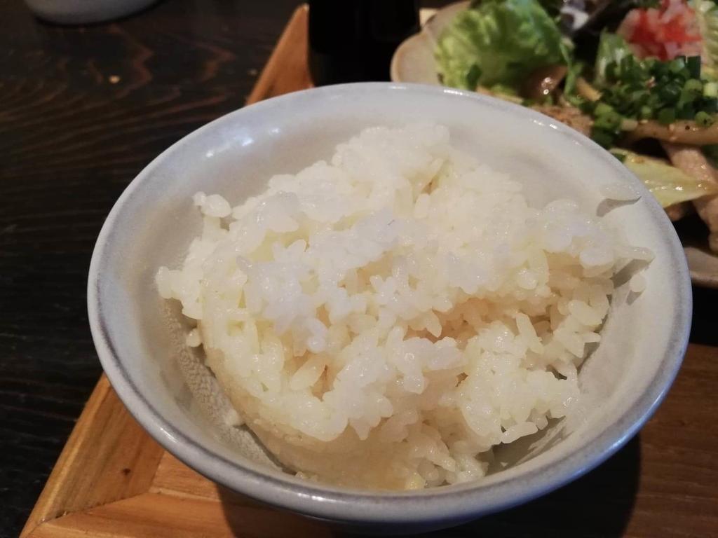北千住『あさり食堂』の、豚肉としめじの味噌バター炒め定食のライス