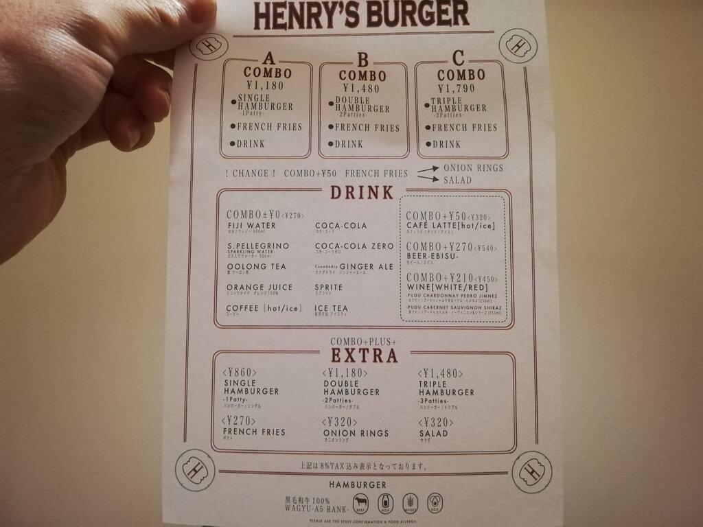 秋葉原『HENRY'S BURGER(へンリーズバーガー)』のメニュー表