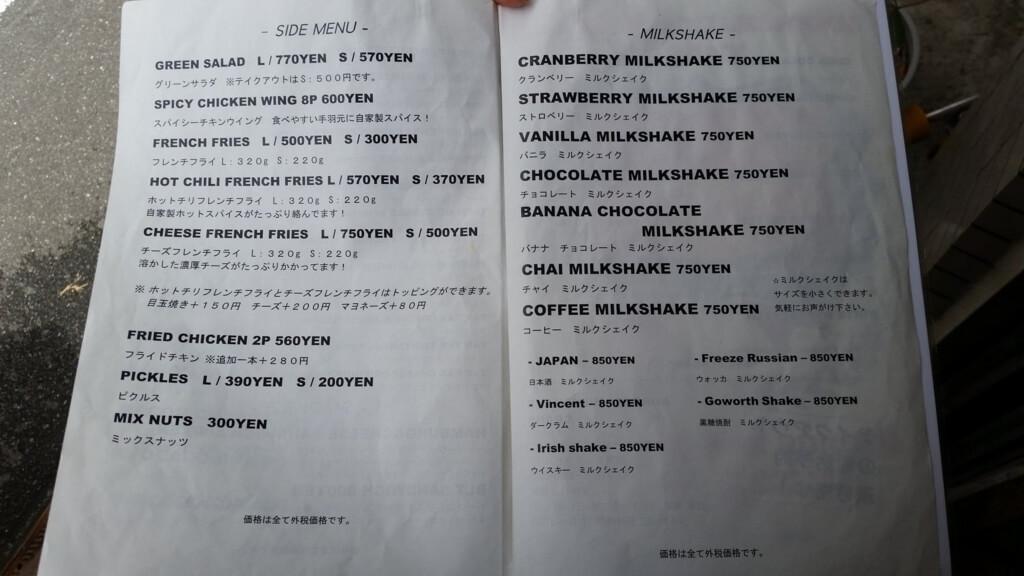 上野『バーガークレイン(BURGER&MILKSHAKE CRANE)』のメニュー表②