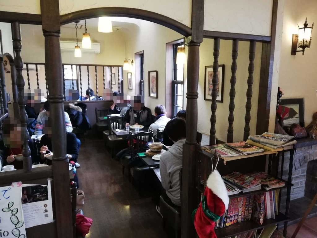 名古屋『喫茶マウンテン』の店内②