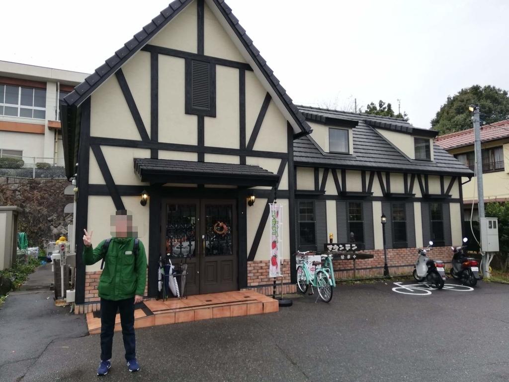 名古屋『喫茶マウンテン』の入り口