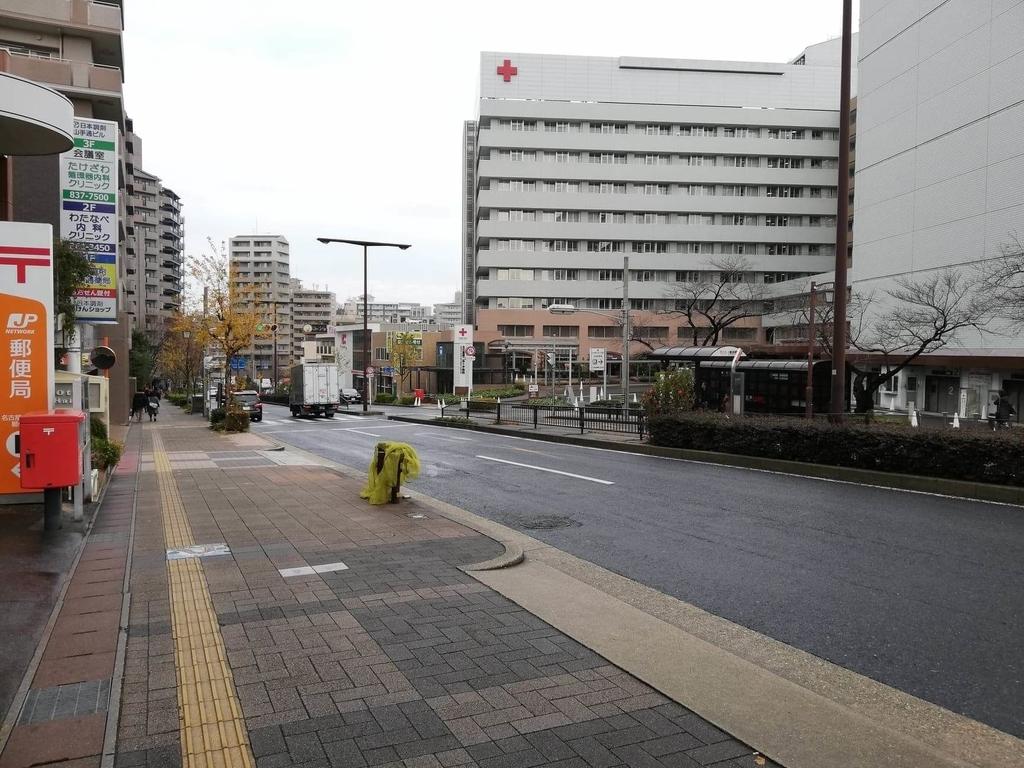 名古屋『喫茶マウンテン』への行き方②