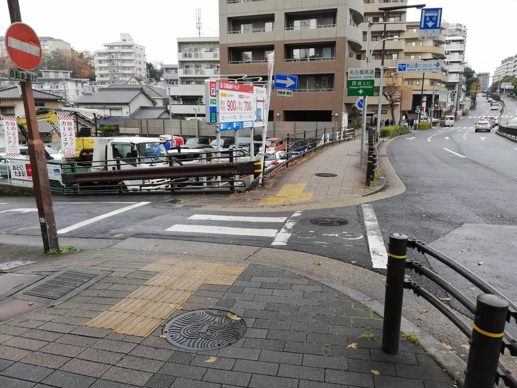 名古屋『喫茶マウンテン』への行き方③
