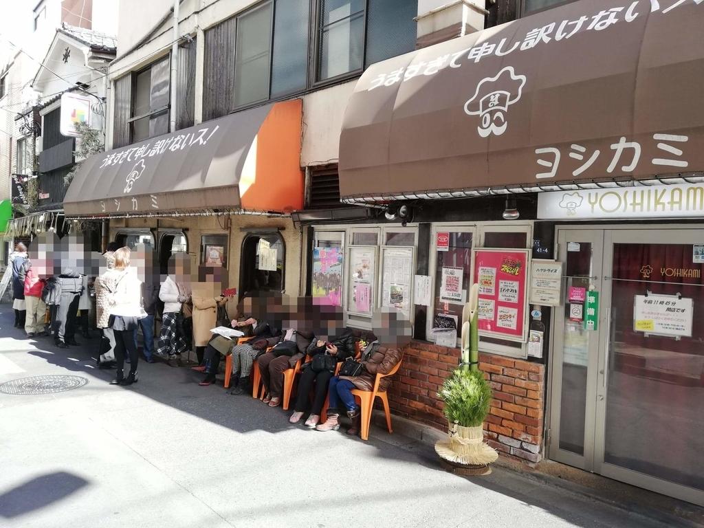浅草『洋食屋ヨシカミ』の店頭写真