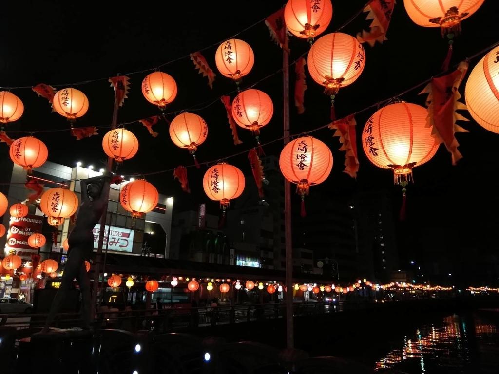 長崎『眼鏡(めがね)橋』のライトアップ写真