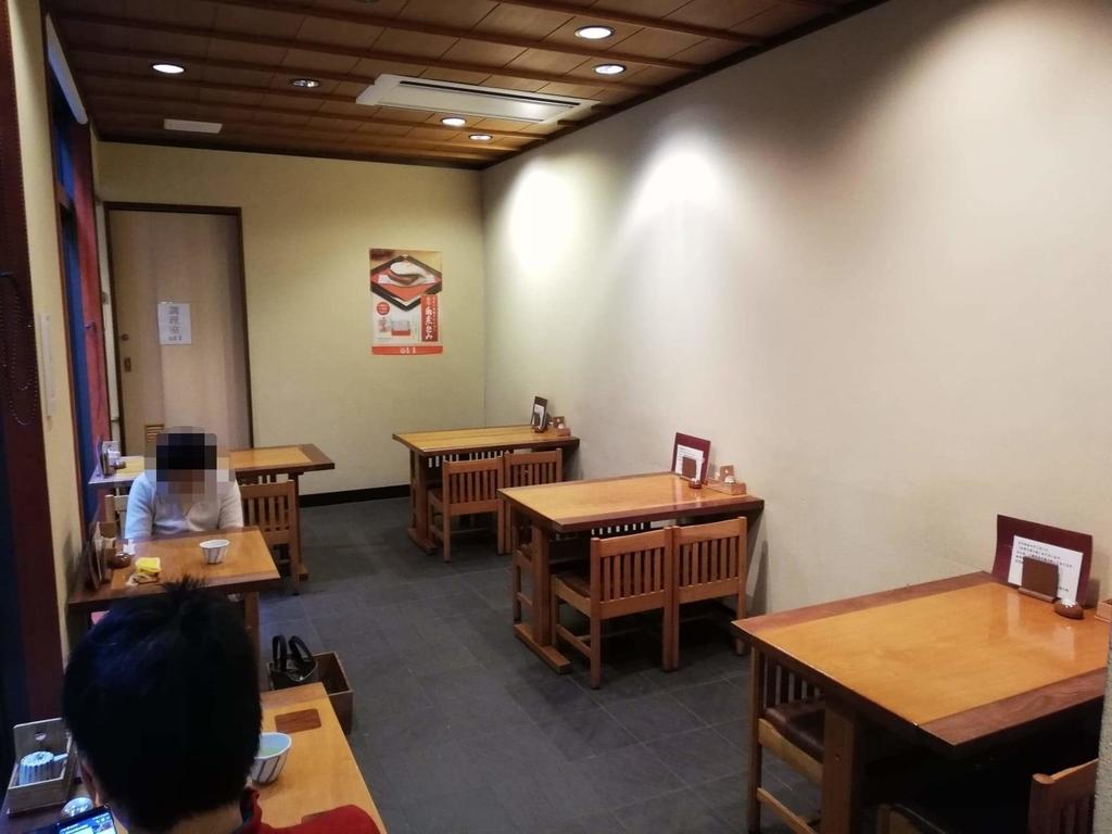 長崎『吉宗本店』の一階部分写真②