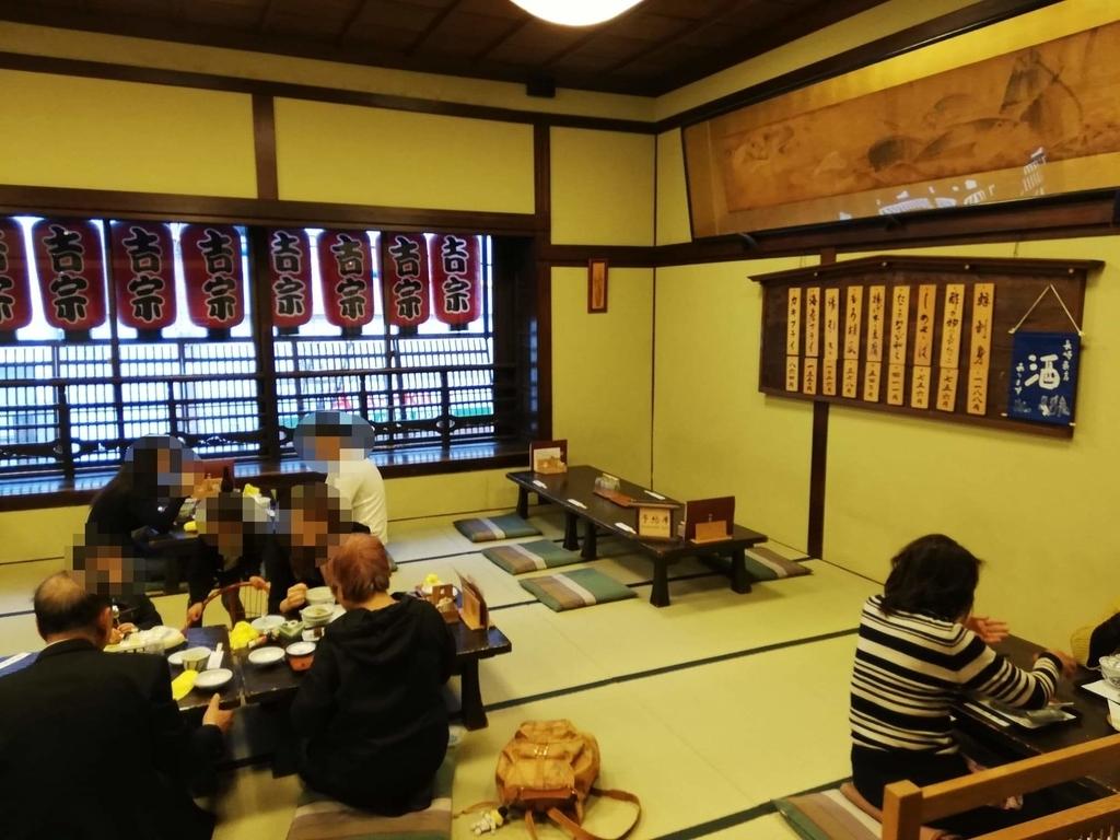 長崎『吉宗本店』の二階にあるお座敷写真④