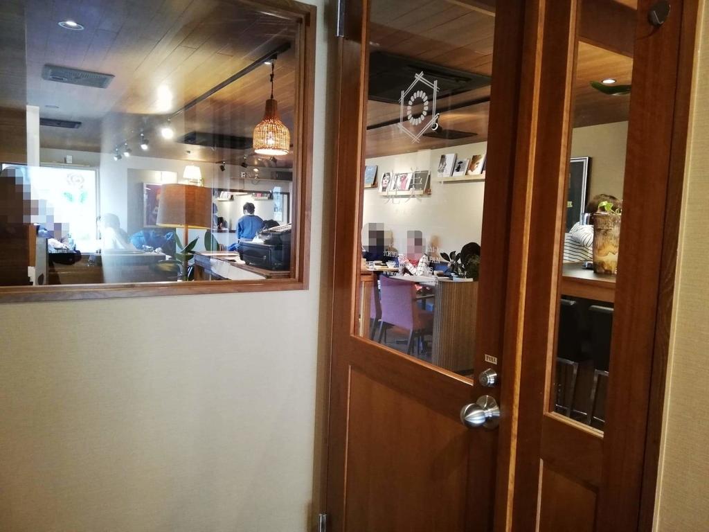 北千住のカフェ『寛美堂』の入り口写真