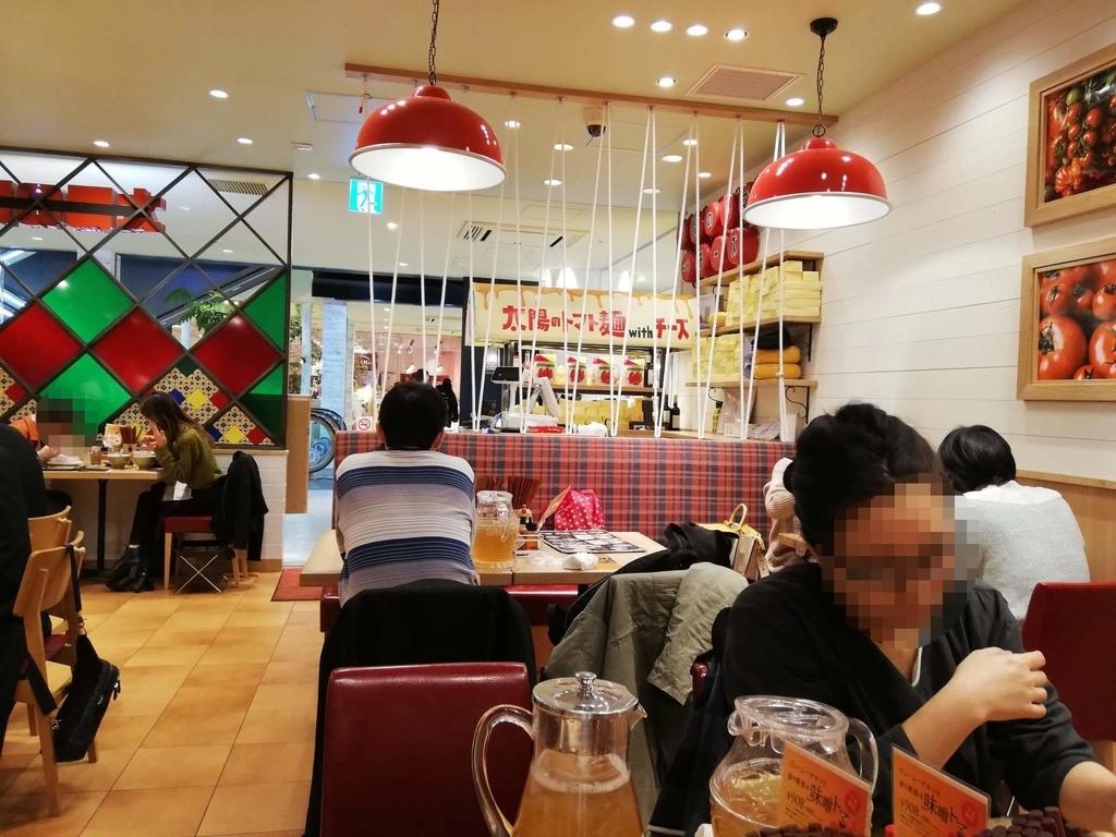 新宿ミロード店『太陽のトマト麺withチーズ』の店内写真②