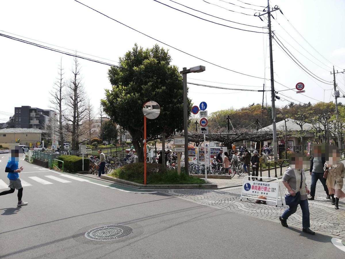 石神井公園の入り口写真