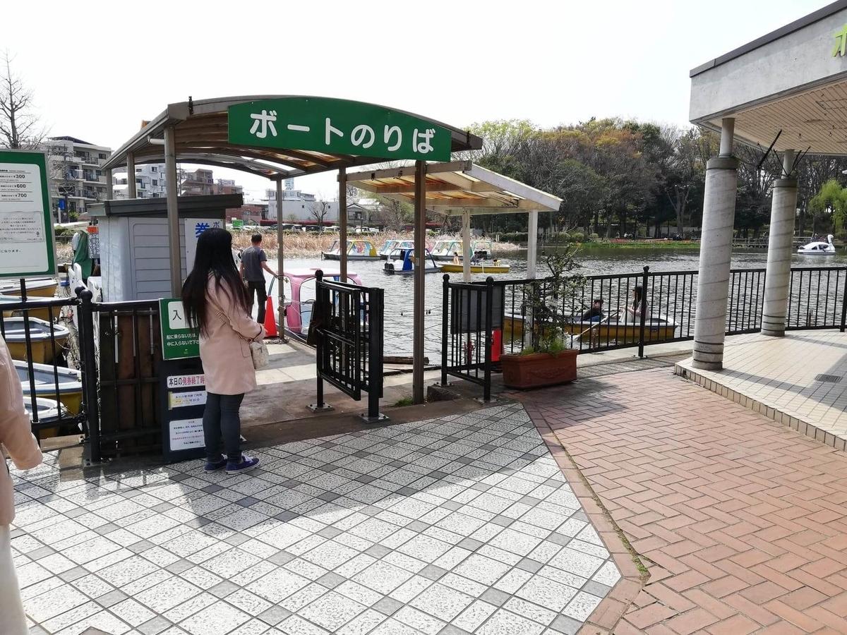 石神井公園のボート乗り場の写真