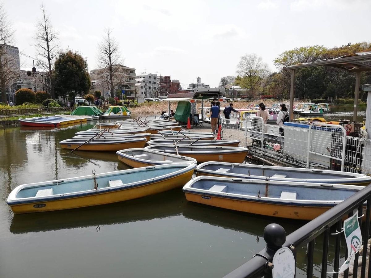 石神井公園入り口にあるボート乗り場の写真