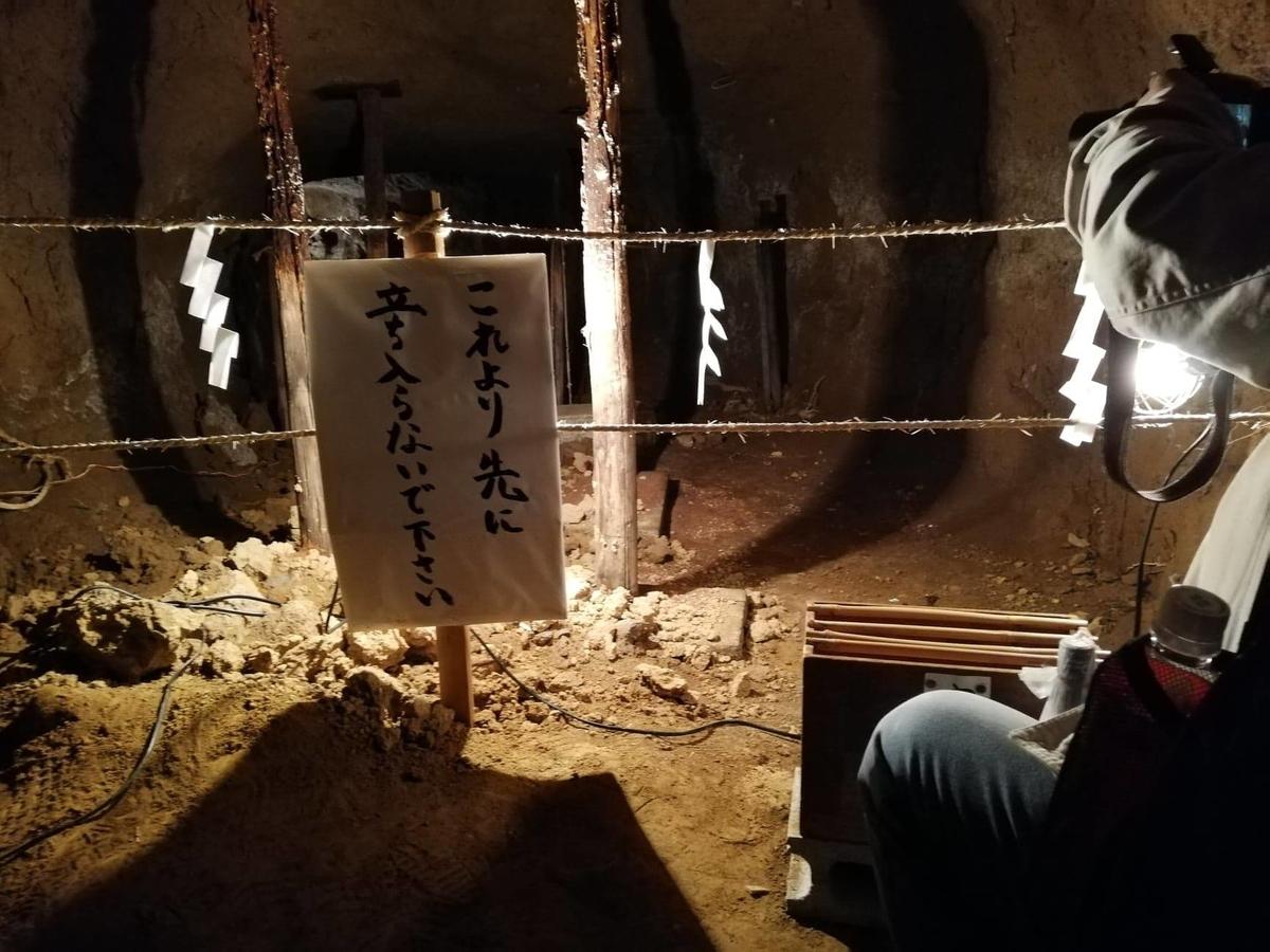 『石神井公園』の宇賀神社内の写真