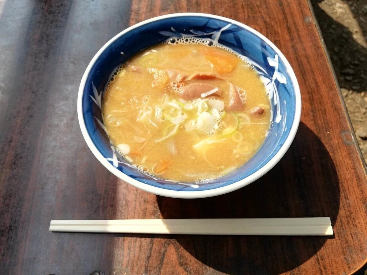 『石神井公園』の豊島屋にある、モツ煮の写真