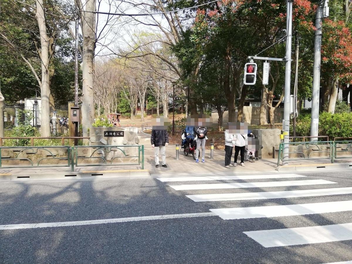 『石神井公園』の石神井池と三宝寺池の間にある横断歩道の写真