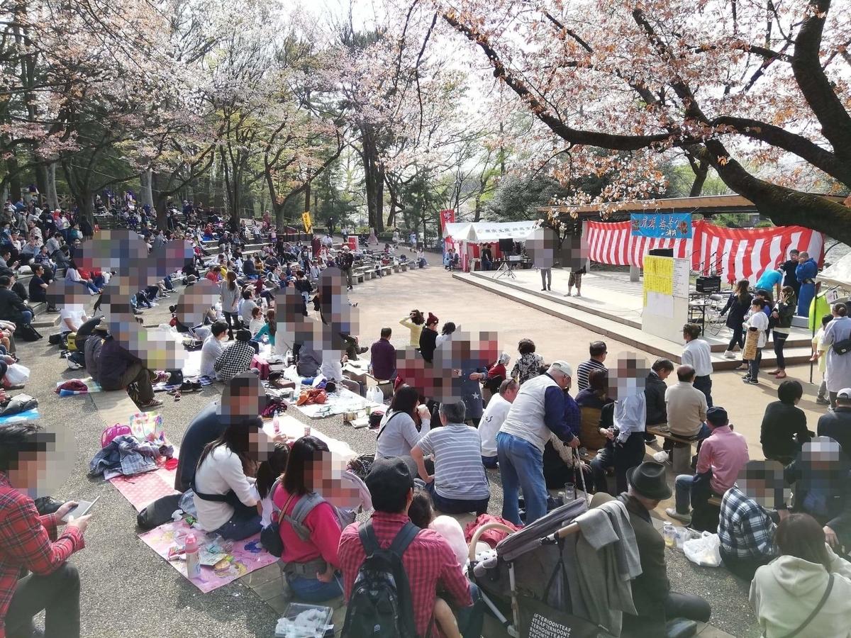 『石神井公園』のイベントスペース写真