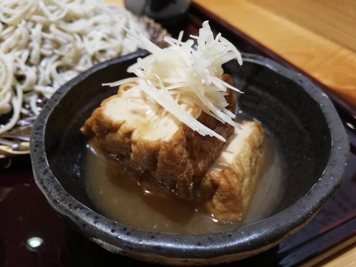 稲田堤『石づか』の厚揚げの写真
