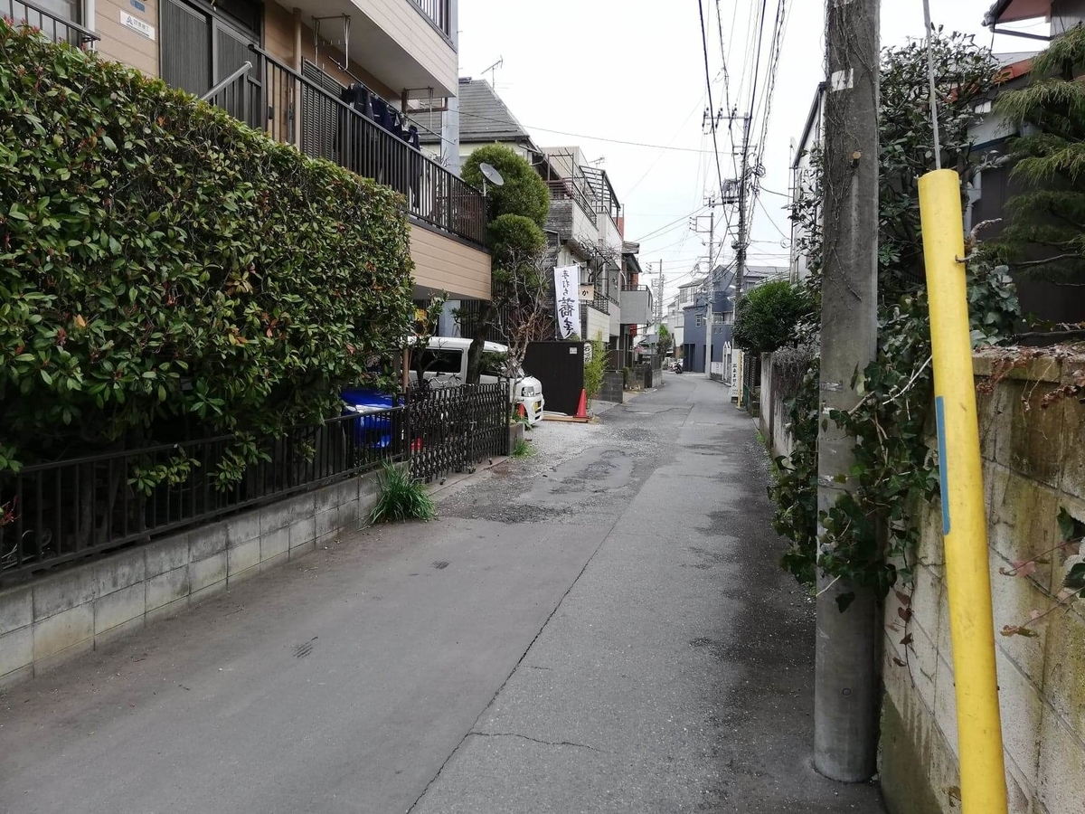 JR南武線稲田堤駅から『石づか』への行き方写真⑧