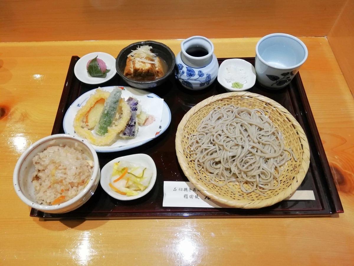 記事トップの、稲田堤『石づか』の平日限定ランチセットの写真