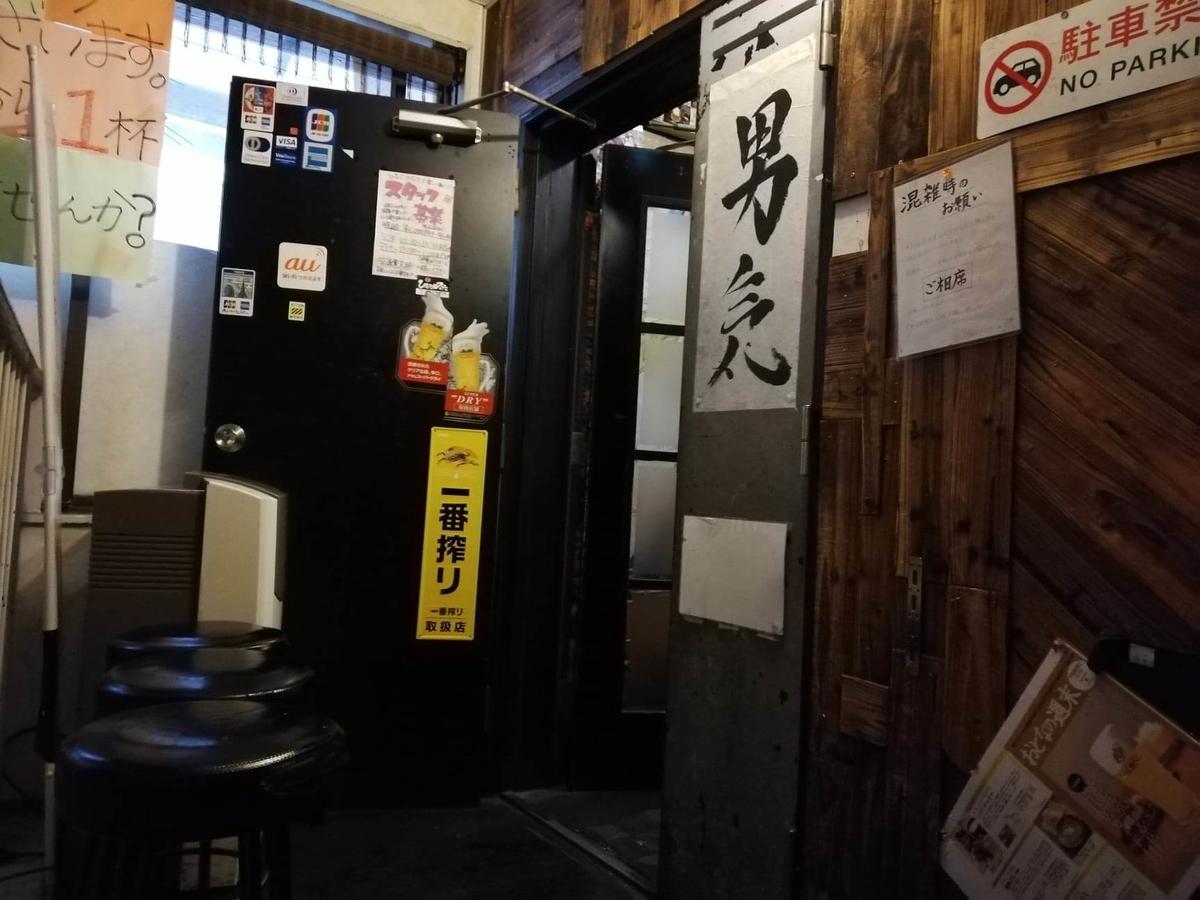 立川『ひなたかなた』の入り口写真