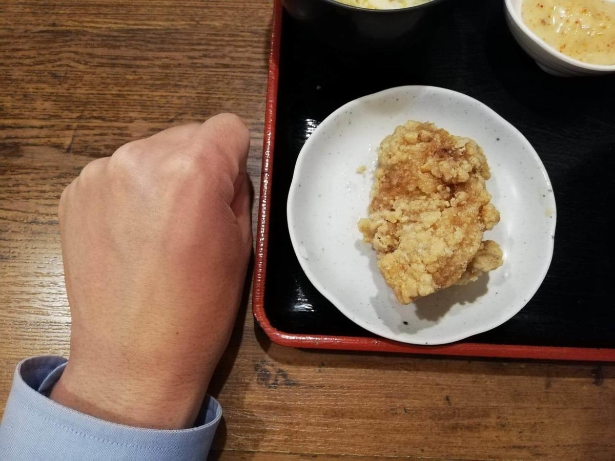 立川『ひなたかなた』の唐揚げと拳のサイズ比較写真