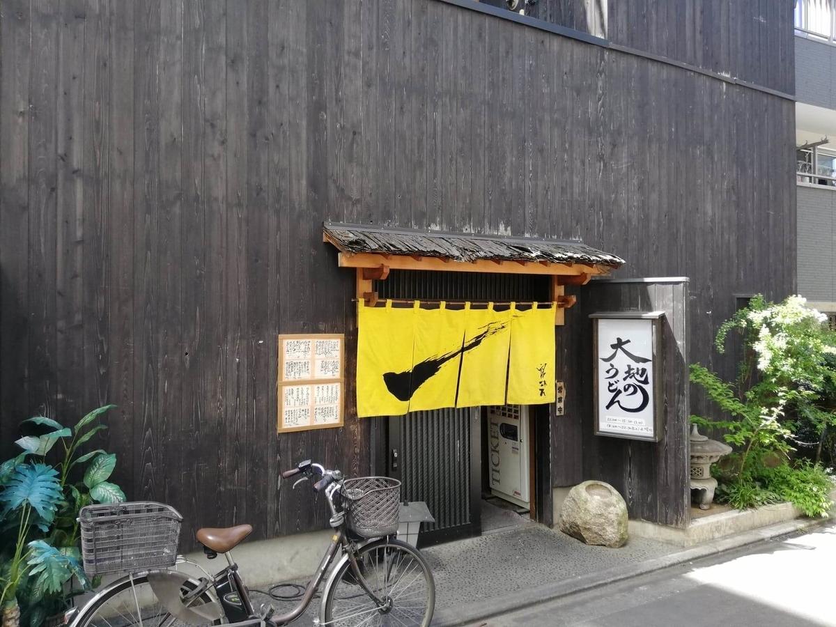 高田馬場『大地のうどん』の外観写真