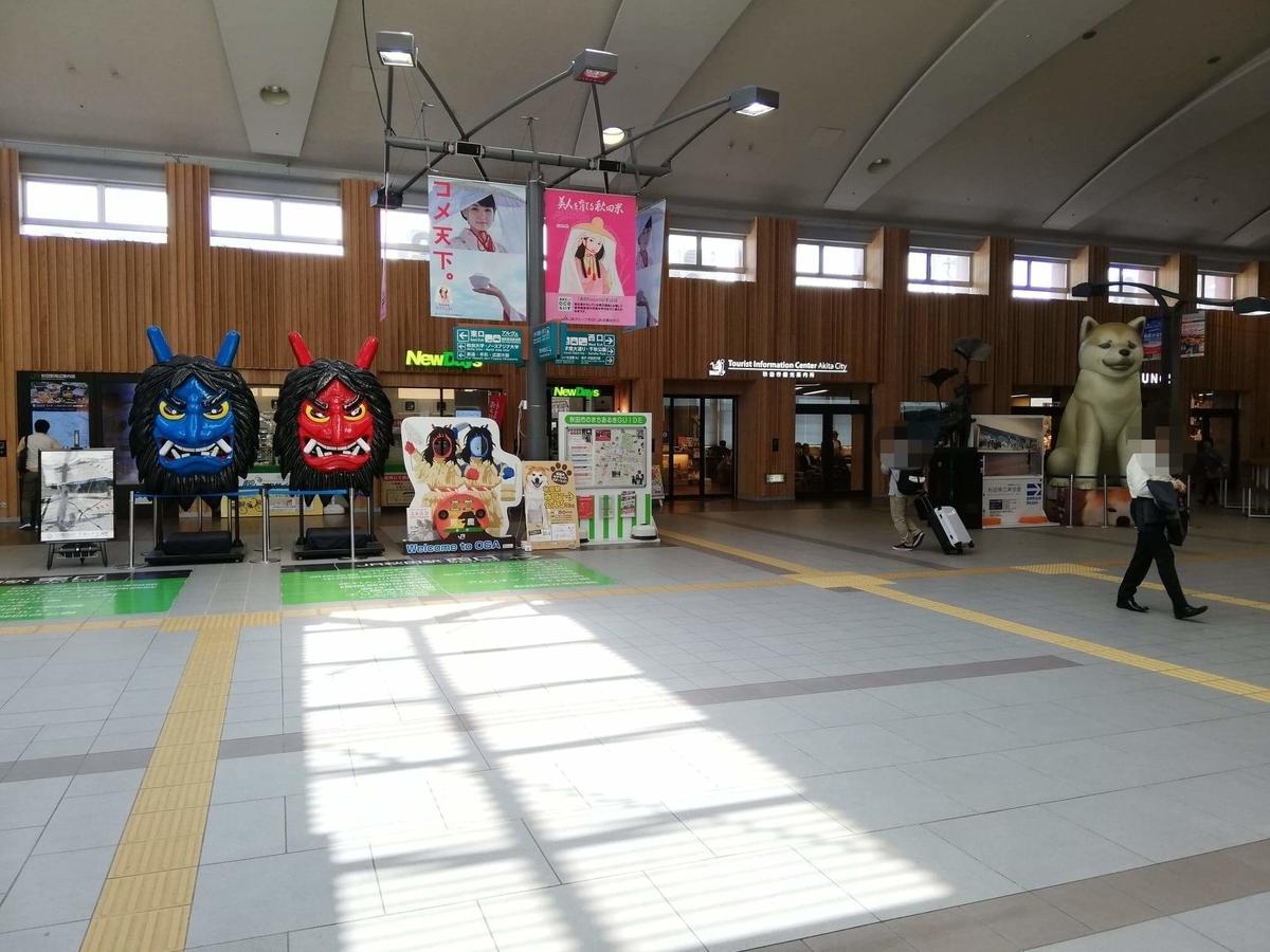 秋田駅『秋田比内地鶏や』への行き方写真②