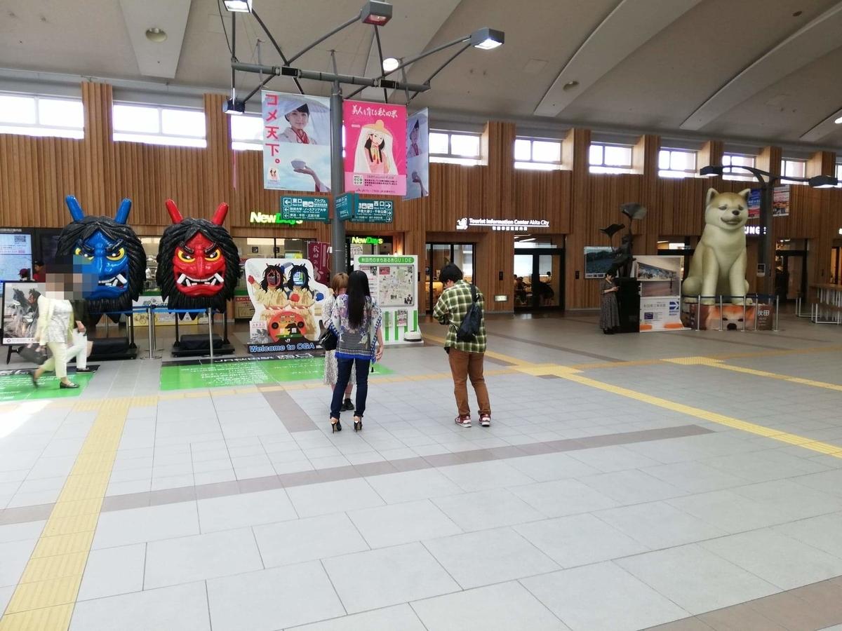 稲庭うどん『佐藤養助』秋田店への、秋田駅からの行き方写真①