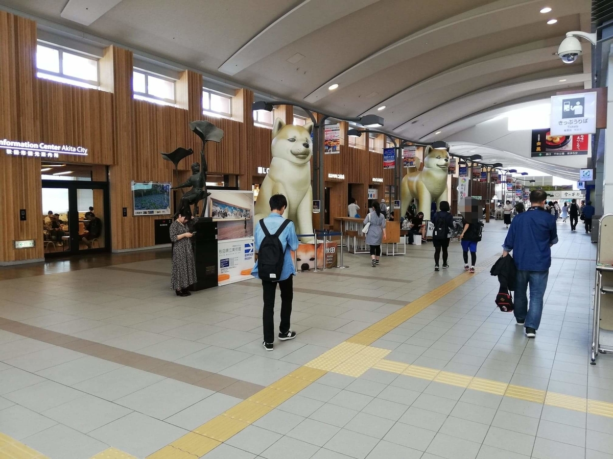 稲庭うどん『佐藤養助』秋田店への、秋田駅からの行き方写真②