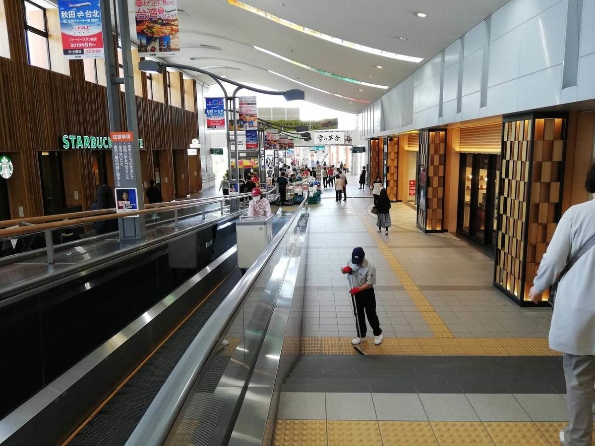 稲庭うどん『佐藤養助』秋田店への、秋田駅からの行き方写真③
