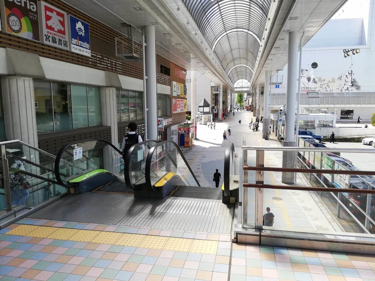 稲庭うどん『佐藤養助』秋田店への、秋田駅からの行き方写真⑤